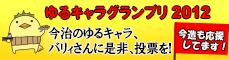 barysan_banner.jpg